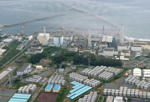 Toxic water leak at Fukushima plant