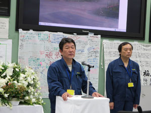 METI Declares Themselves In Charge Of Fukushima, Immediately Proves Their Incompetence