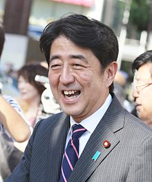 Abe Vows More Nuclear and Deregulation