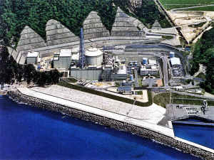As We Predicted; Typhoon Causes Landslide At Monju Nuclear Reactor