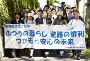 171 Nuclear Refugees Sue TEPCO