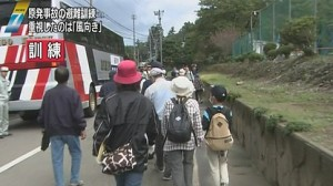 Japan Conducts Nuclear Evacuation Drill, Exposes Fleeing Citizens