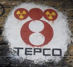 NRA; TEPCO Is Incompetent, Fukushima & Kashiwazaki Kariwa Restart Joined At The Hip