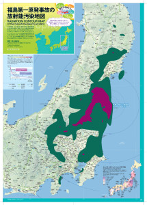 Fukushima Radiation Exceeds Chernobyl Evacuation Levels Across Japan