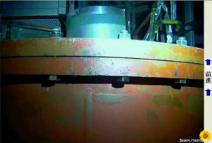 Fukushima Unit 2 Torus Has A Hole In It