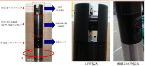 Fukushima Unit 2 Fuel Removal Exploration Begins Next Week