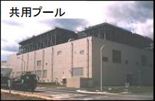 Fukushima Fuel Inventory Update; February 4, 2014
