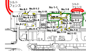 More Record High Radiation Readings At Fukushima Daiichi