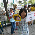 75 Suspected Thyroid Cancers In Fukushima Children, Not Normal