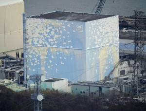 Fukushima Unit 2 Loses Reactor Thermometer