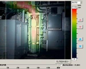 Fukushima 3rd Anniversary; Unit 1 Technical Report