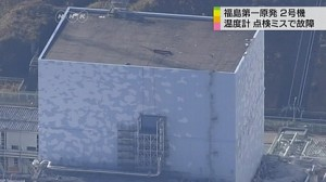 Fukushima 3rd Anniversary; Technical Report Unit 2