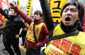 A Weekend Of Fukushima & Nuclear Protests In Japan
