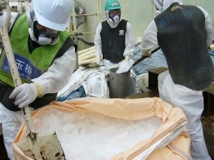 Fukushima Trench Freezing Failures & Tactics Technical Report