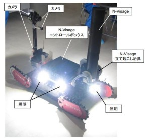 New Robot Inspection Of Fukushima Unit 1