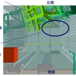 Fukushima Refueling Machine Portion Falls In Spent Fuel Pool