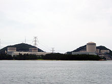 KEPCO To Scrap 2 Reactors At Mihama Nuclear Plant
