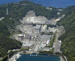 Tsuruga #2 Reactor To Never Restart