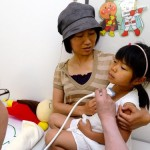 More Suspected Cancers Found In Fukushima Children