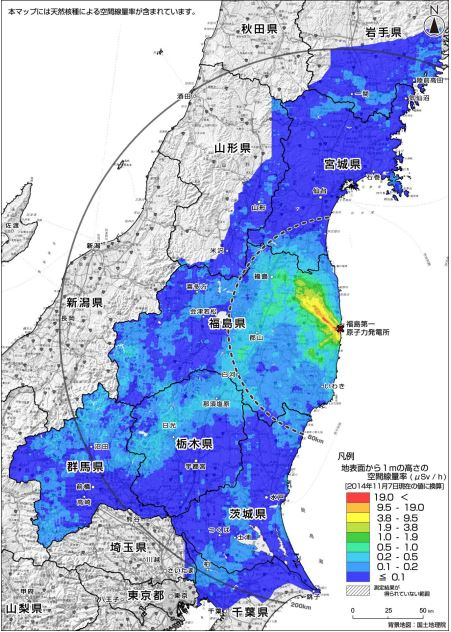 2014 Fukushima Fallout Maps Published