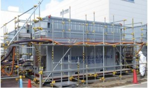 2nd Mobile Strontium 90 Filter System In Service At Fukushima Daiichi