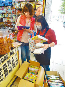 Banned Japanese Fukushima Foods Mislabeled, Sold In Taiwan