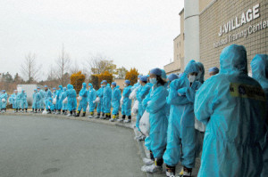 Fukushima Daiichi Workers Urged To Participate In Govt. Study