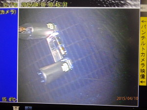 Fukushima Unit 1 Containment Inspection Conducted