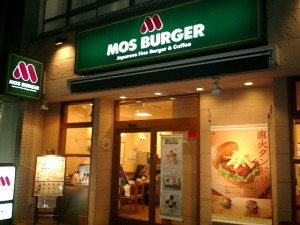 Japanese Burger Chain Busted Using Restricted Fukushima Food In Taiwan