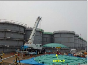 Fukushima Workers Removing Tanks Receive High Radiation Exposures