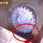 Fukushima Unit 2 Deadly Radiation Levels Found Outside Containment