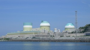 Ikata Reactor Passes NRA Safety Approval