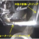 Lasers Being Researched For Use At Fukushima Daiichi