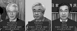 3 TEPCO Execs Indicted On Criminal Negligence Charges