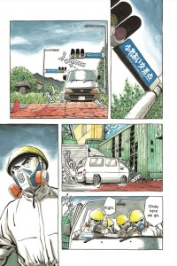 Fukushima Daiichi Manga To Be Available In English