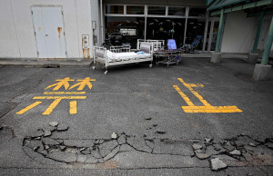 GONE: Fukushima Hospital Patient Vanished In Disaster