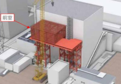 Fukushima Unit 2 Spent Fuel Removal Plan May Drastically Change