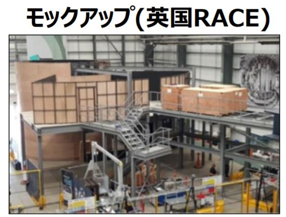 fukushima unit 2 RACE lab tests 2020
