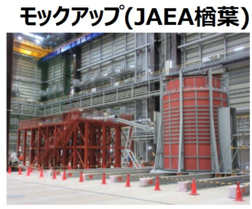 fukushima unit 2 jaea test lab 2020