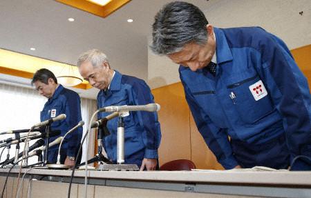 Radioactive water leak at Fukushima plant