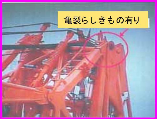 cranecollapse