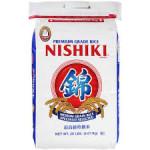 nishiniki
