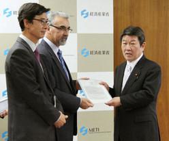 IAEA in Japan