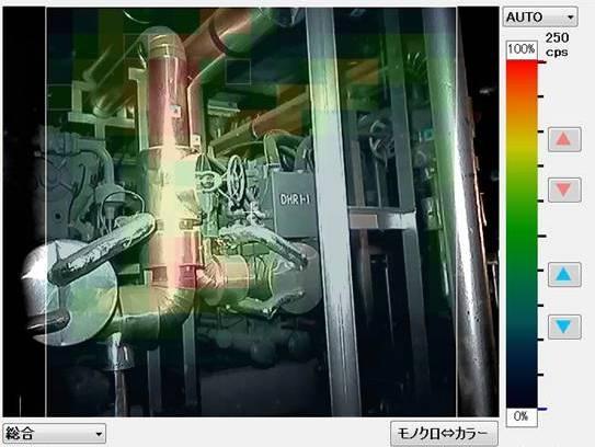 U1_coolingpipe_140117_07