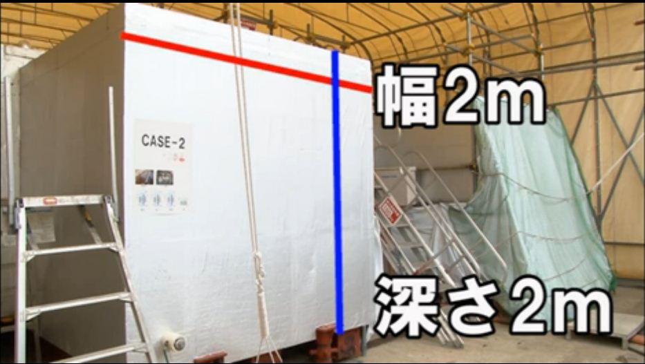 case2_frozenwall