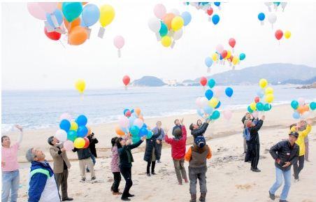 mihama_balloons