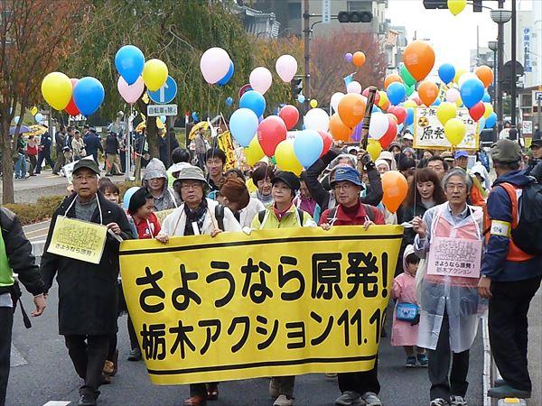 tochigi_protest_march2014