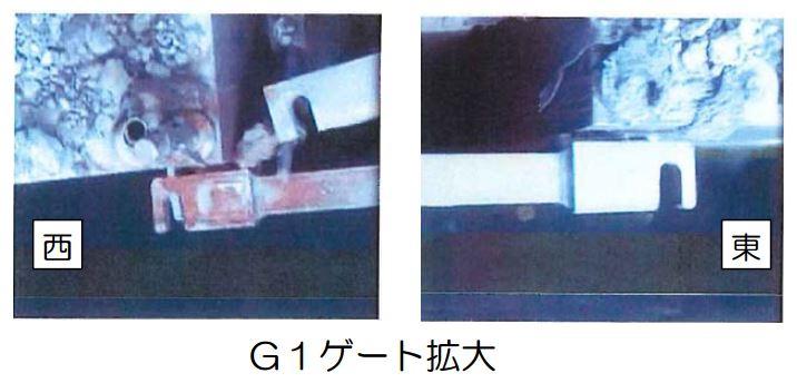 U3_sfp_gate_4_2015_2