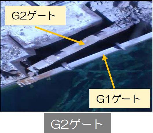 U3_sfp_gate_4_2015_5