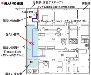 incinerator_building_leak_floorplan_2016